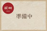 『貸切専用焼肉 肉と日本酒』(元谷中店)がリニューアルオープンしました。