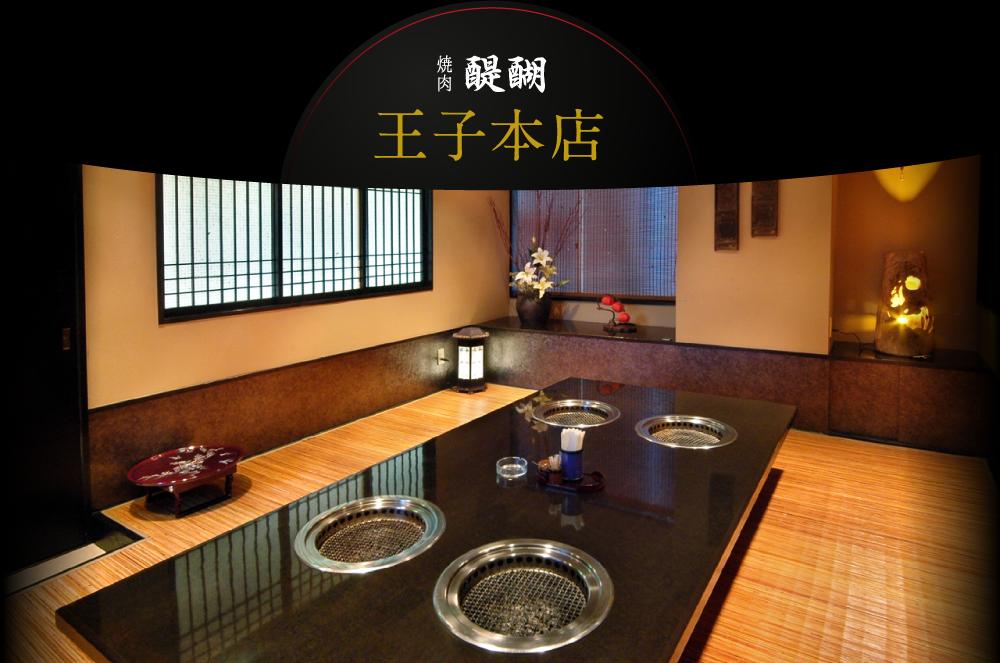 10_daigo_shop_ohzi_ol_03